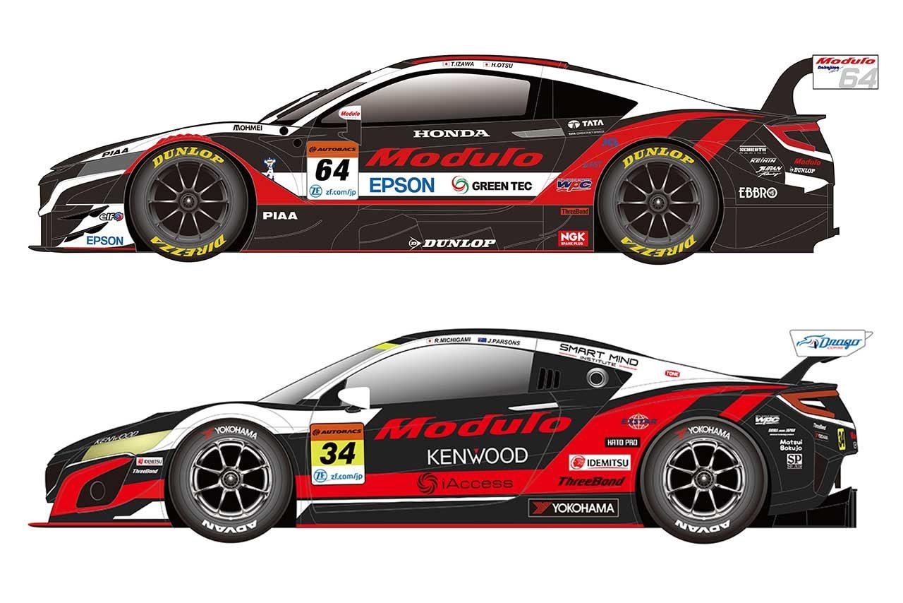 2020年カラーの64号車Modulo NSX-GT、34号車Modulo KENWOOD NSX GT3