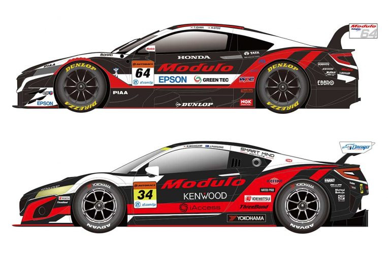 スーパーGT | スーパーGT:ホンダアクセス支援のNakajima Racing、Drago CORSEマシンカラー公開。3月に鈴鹿で実車披露