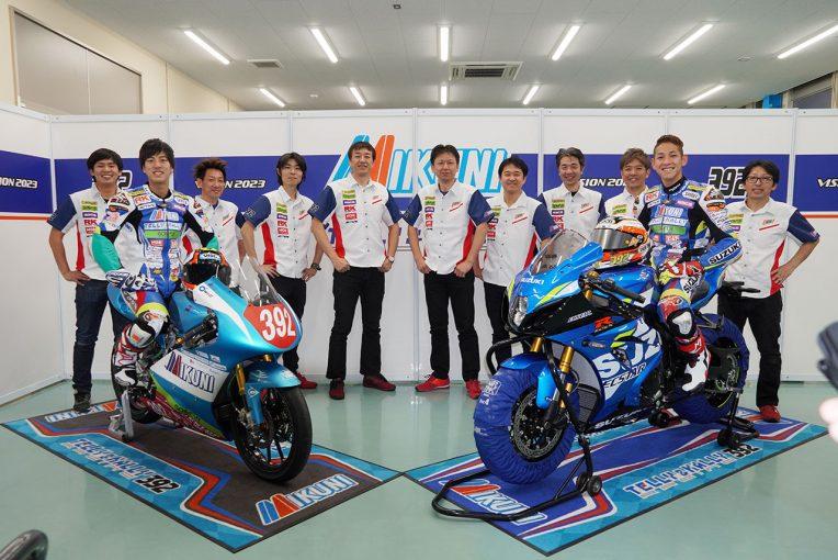 MotoGP | 全日本ロードに参戦する『ミクニ VISION2023』が2020年の体制発表。尾野弘樹は新設のST1000にスイッチ