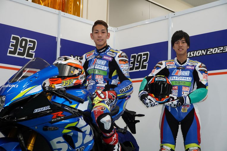 MotoGP | 全日本ロードに参戦する『ミクニ VISION2023』が2020年シーズンのレース活動休止を発表