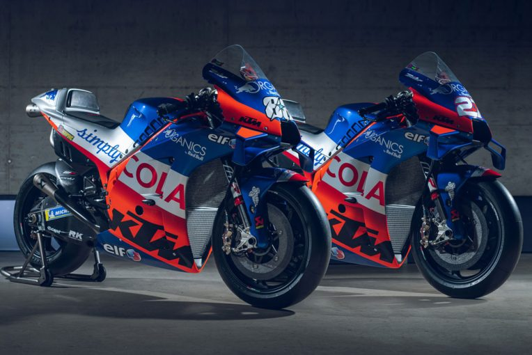 MotoGP | MotoGP:KTMの2チームが2020年型マシン『RC16』を公開。テック3はカラーリング変更