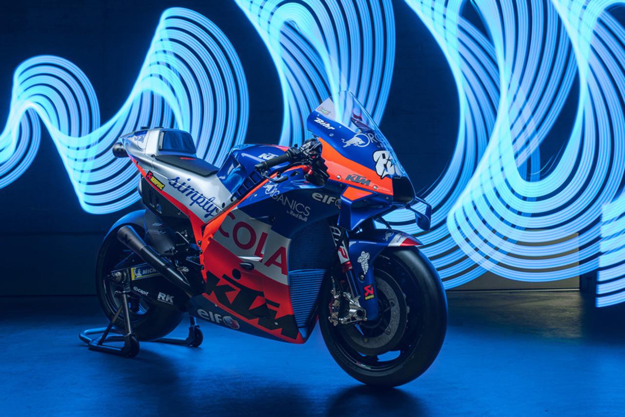 MotoGP | レッドブルKTMテック3 2020年