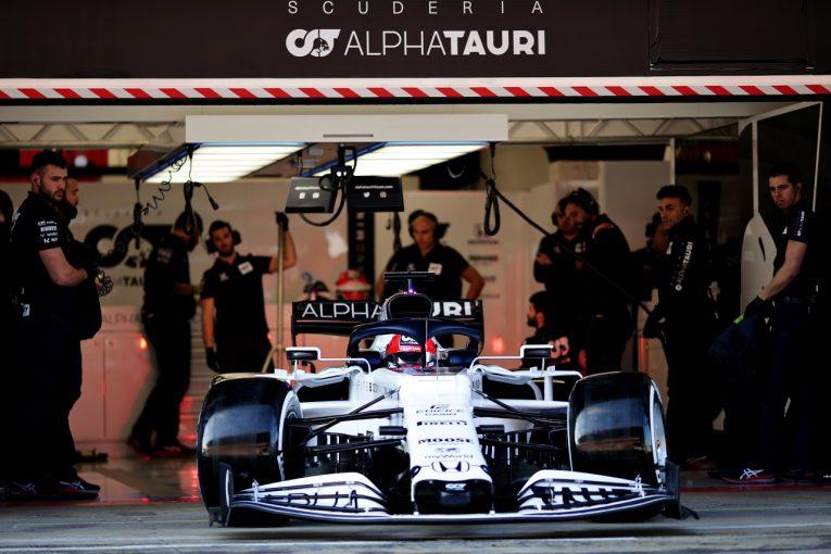 F1   クビアト、新アルファタウリ・ホンダF1のテスト初日に満足も「パフォーマンス向上の度合いはまだ判断できない」