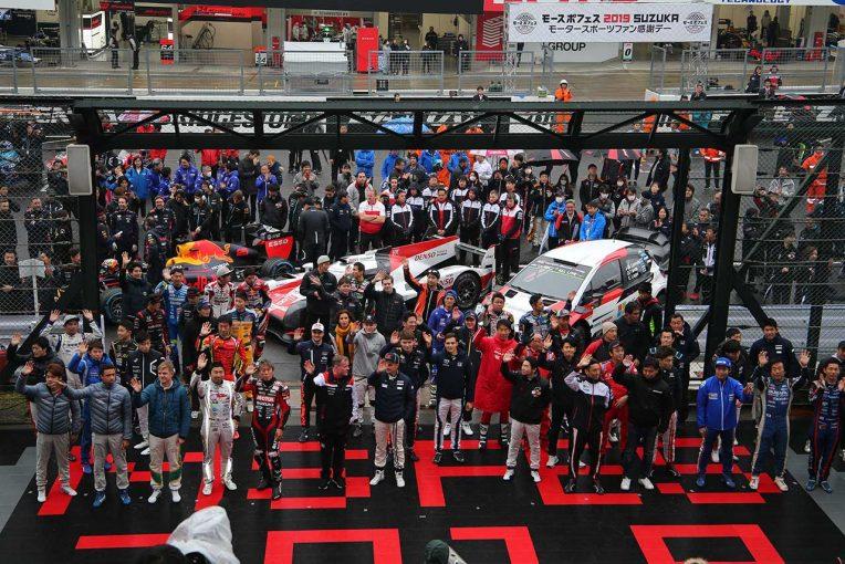 スーパーGT   モータースポーツシーズンが待ちきれない! SNSで『#エアモースポフェス』が開幕