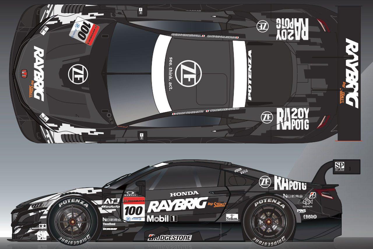 スーパーGT:TEAM KUNIMITSU、RAYBRIG NSX-GTのテスト専用カラー『RA20YG PHASE1』を公開
