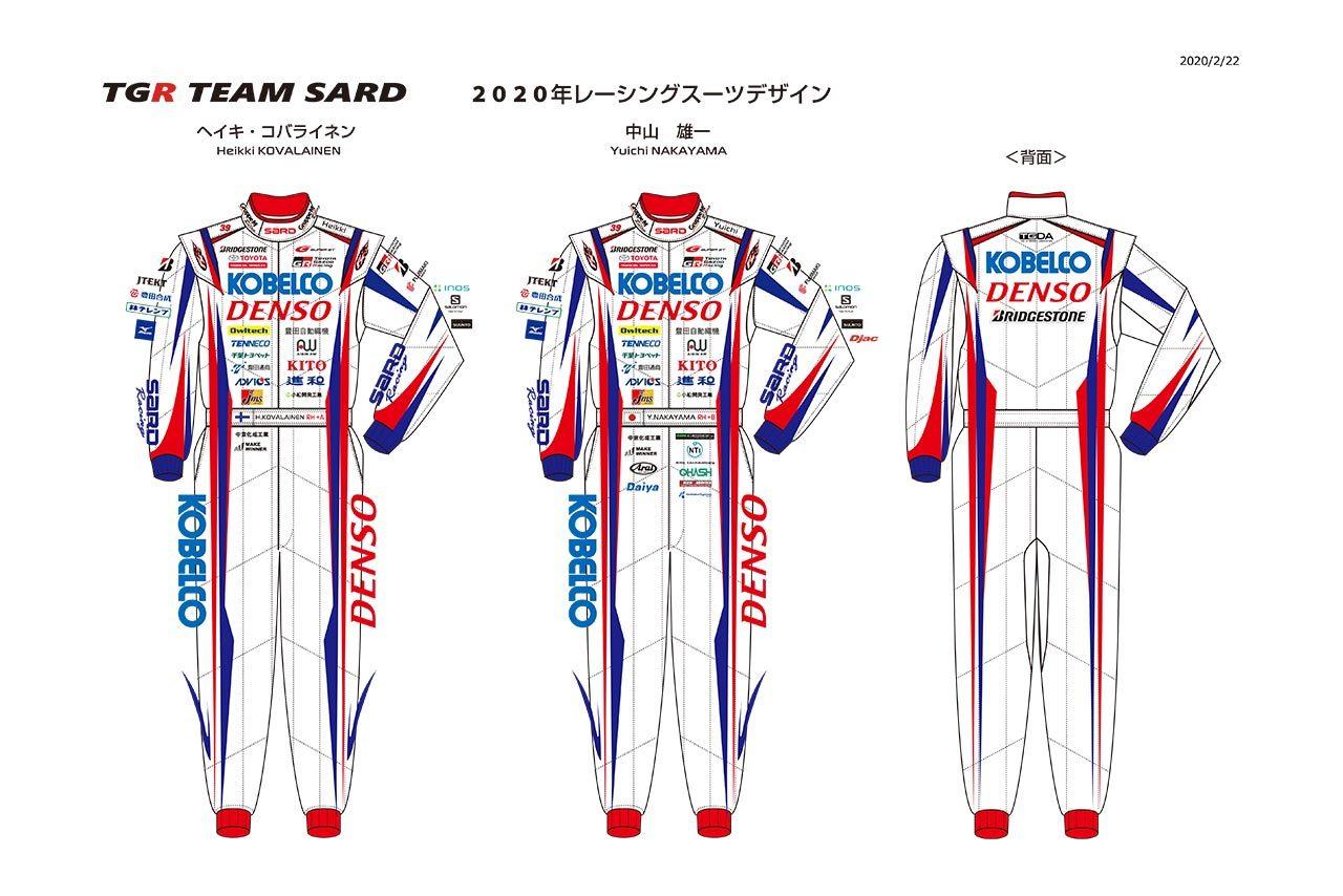 スーパーGT:TGR TEAM SARDが2020年のカラーリングを発表。伝統のデザインを踏襲
