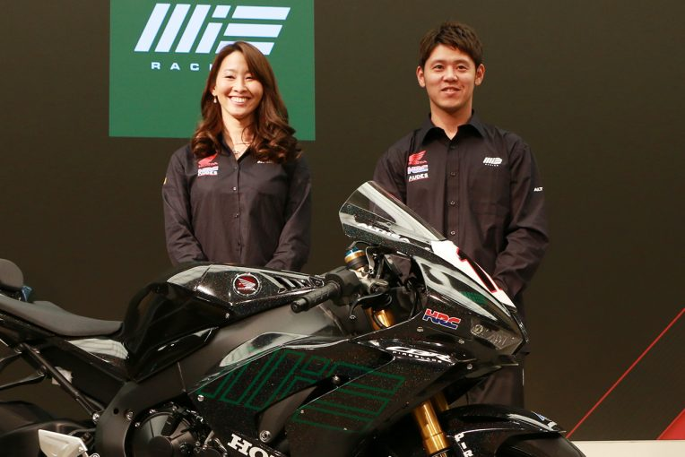 MotoGP | SBK:MIEレーシングの高橋巧「世界選手権を目標にしていた。不安もあるが楽しみ」