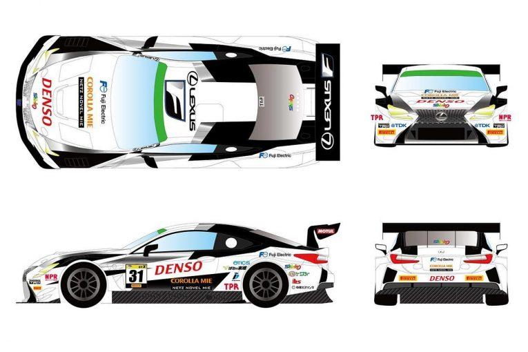 国内レース他   スーパー耐久:aprがレクサスRC F GT3をST-Xに投入。5人の実力派ドライバーが加入
