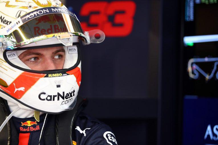 F1 | レッドブル・ホンダF1のフェルスタッペン、スピン&ストップも笑顔「マシンの進歩を実感している」