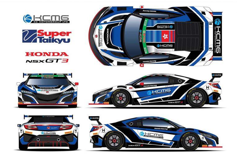国内レース他 | スーパー耐久:KCMGがST-XにホンダNSX GT3エボを投入。開幕2戦では大津弘樹もドライブ