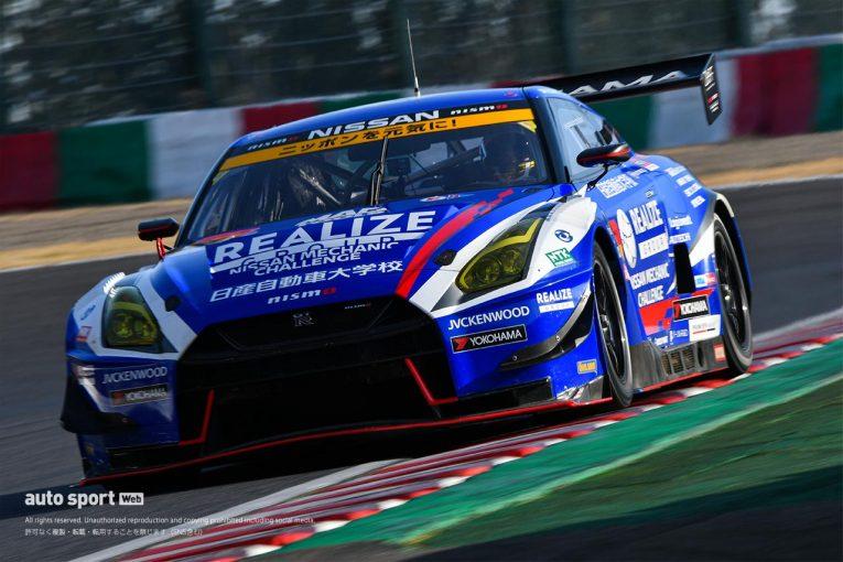 スーパーGT | スーパーGT:ドライバー刷新のKONDO RACING。抜擢の藤波清斗「自分がどれだけいけるか」