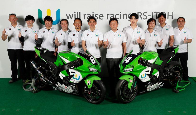 MotoGP   全日本ロード:井筒率いるwill raise racing RS-ITOHはJSB1000&ST1000の2台体制。鈴鹿8耐にも参戦