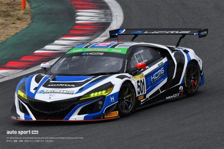 国内レース他   スーパー耐久:ホンダNSX GT3で参戦のKCMGが2020年ピレリスーパー耐久シリーズ参戦を断念