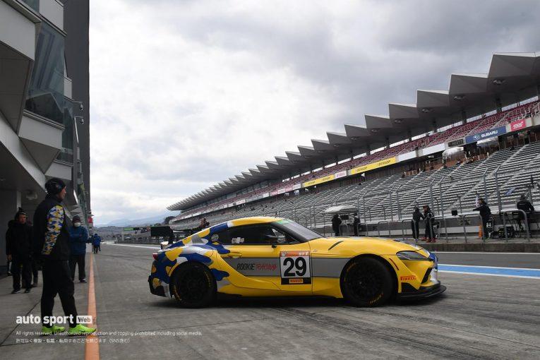 国内レース他   ピレリスーパー耐久シリーズ2020 富士スピードウェイ公式テスト 走行全車総覧