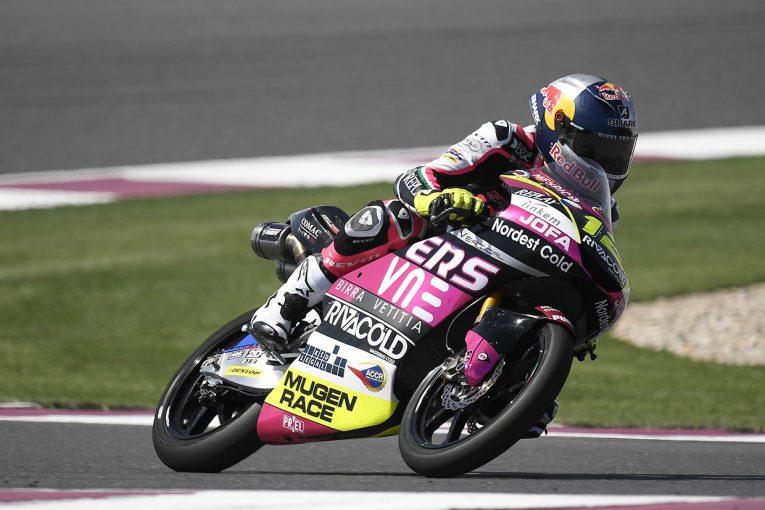 MotoGP | フィリップ・サラックがトップ、鈴木竜生が5番手【タイム結果】Moto3クラス:カタールテスト2日目