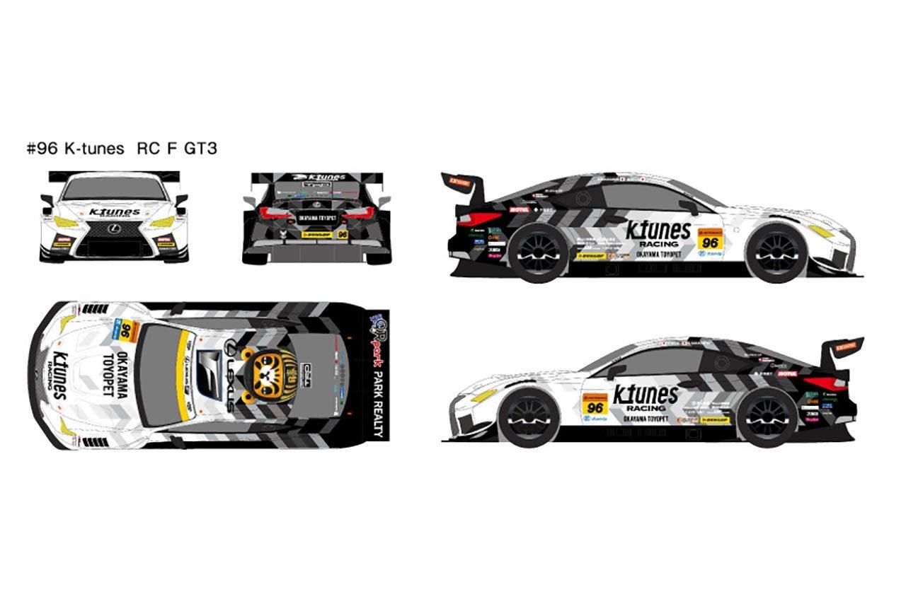 """スーパーGT:2020年のテーマは不撓不屈の""""達磨""""。K-tunes Racingが新体制とカラーを発表"""