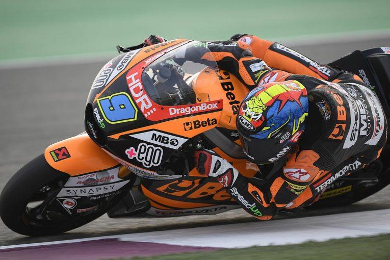 MotoGP | ホルヘ・ナバーロが総合トップ【タイム結果】Moto2クラス:カタールテスト3日目
