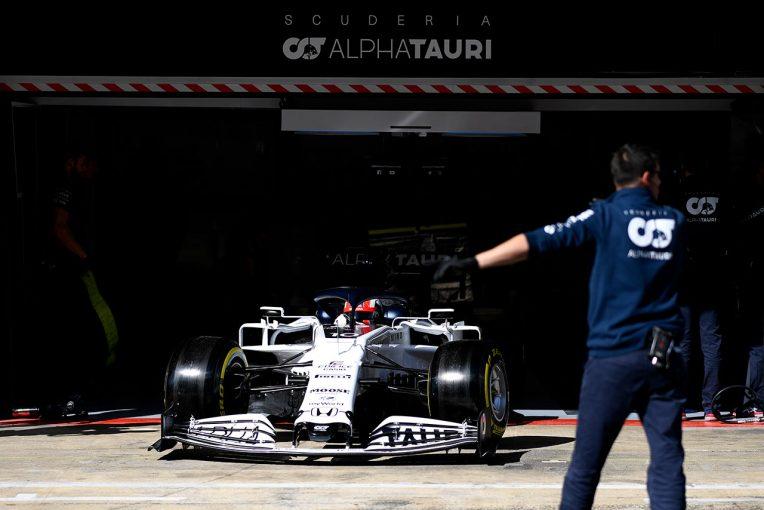 F1 | サイン入りアルファタウリ・ホンダグッズを当てよう! 白いレッドブルの販売を記念してキャンペーン実施中