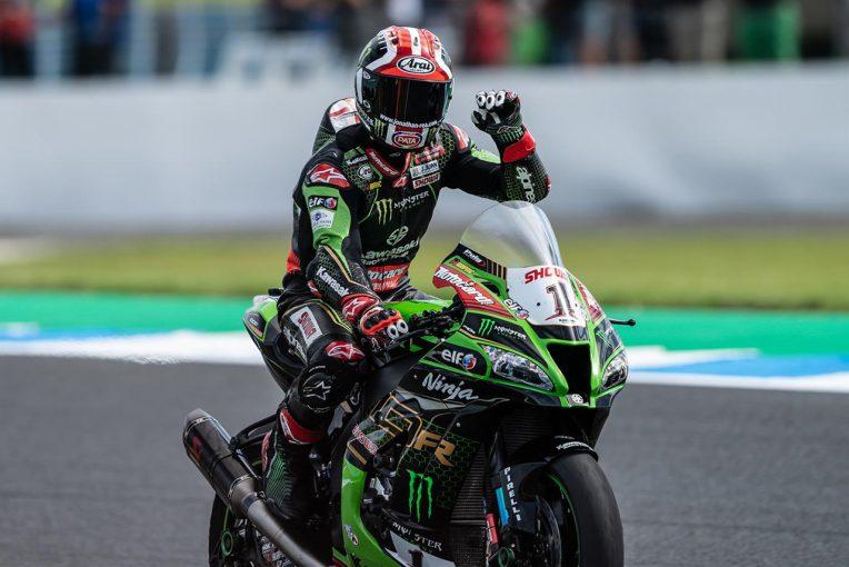 MotoGP | ジョナサン・レイ「自分のリズムは掴んだがタイヤがダメになった」/SBK第1戦オーストラリア レース2コメント