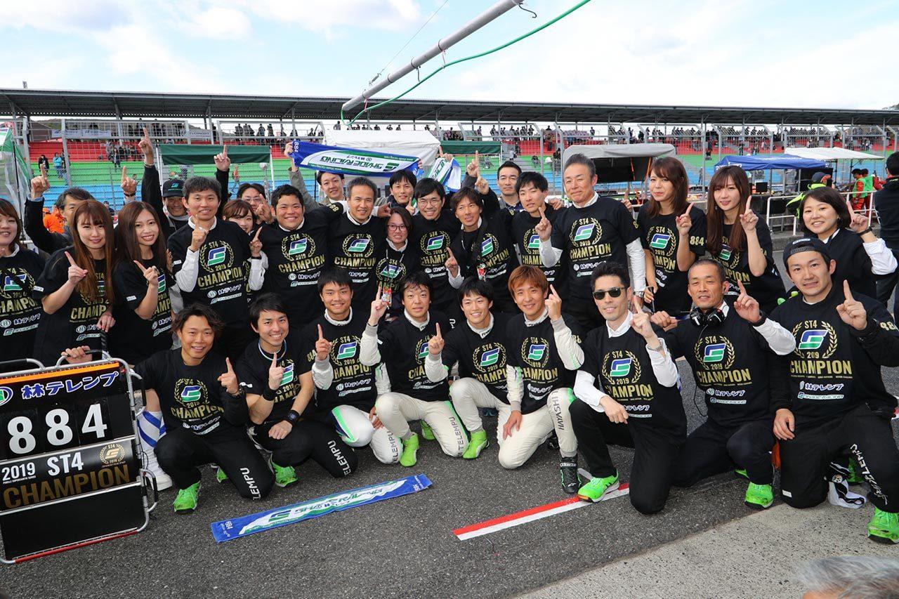スーパー耐久:林テレンプSHADE RACING、強力ラインアップでST-4連覇を狙う