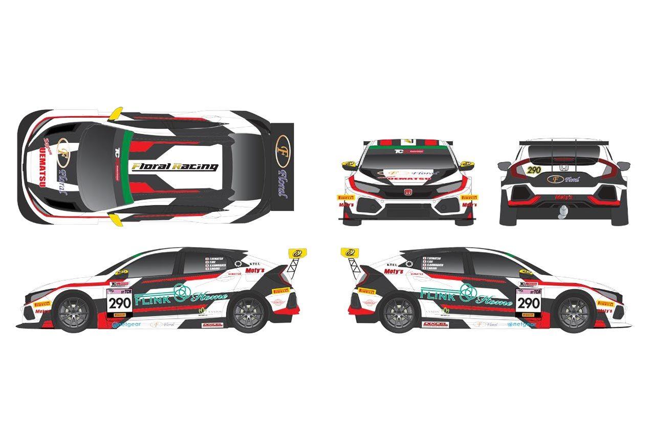 スーパー耐久:Floral Racing with UEMATSUがシビックTCRで参戦。強力ドライバーで王座狙う