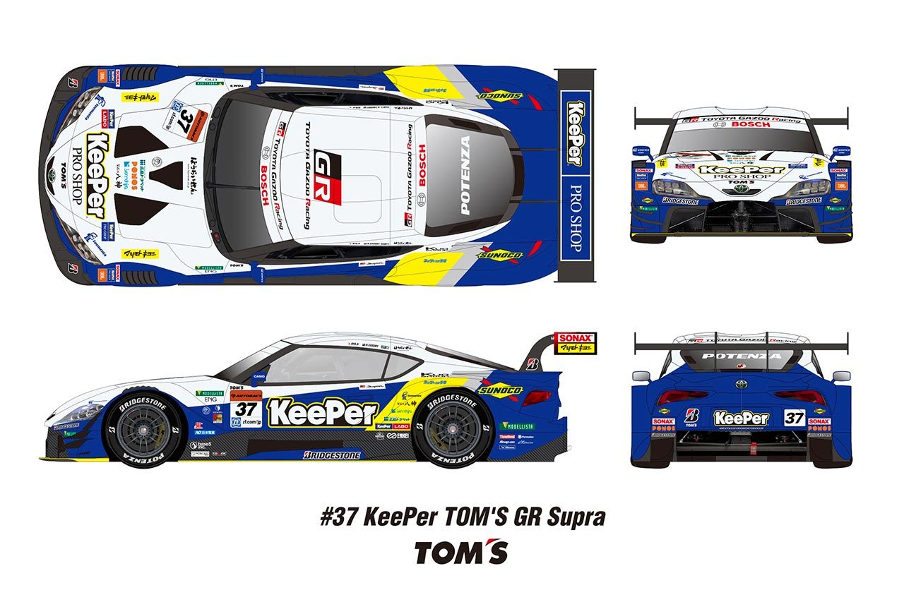スーパーGT:au TOM'S/KeePer TOM'Sが2020年新カラーリング発表。イメージを一新