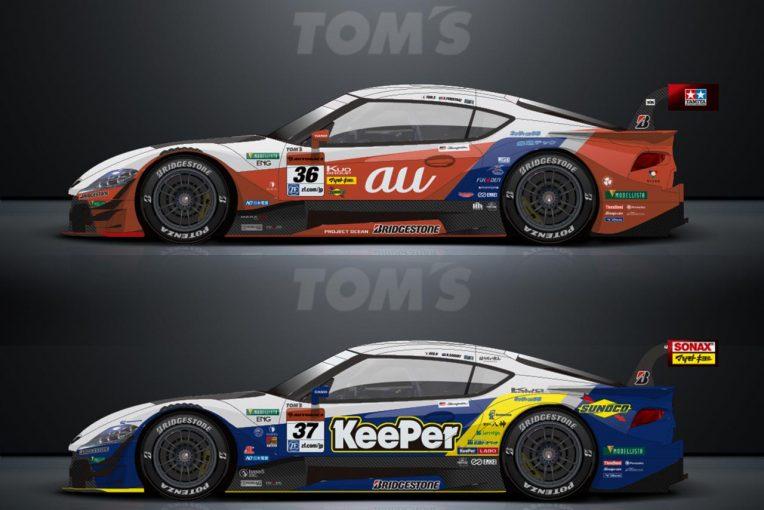 スーパーGT | スーパーGT:au TOM'S/KeePer TOM'Sが2020年新カラーリング発表。イメージを一新