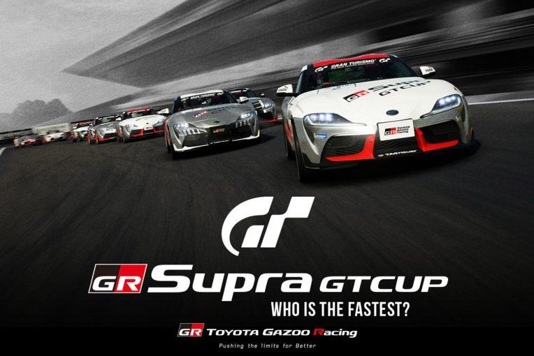 インフォメーション | トヨタ、グランツーリスモSPORTのワンメイクレース『GR Supra GT Cup』2020年開催概要を発表
