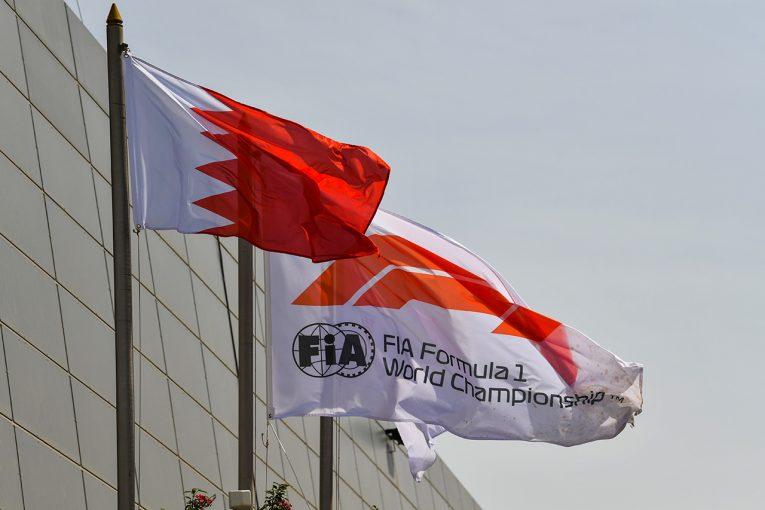 F1 | F1バーレーンGP、新型コロナウイルス感染状況の把握に伴いチケット販売を一時中止