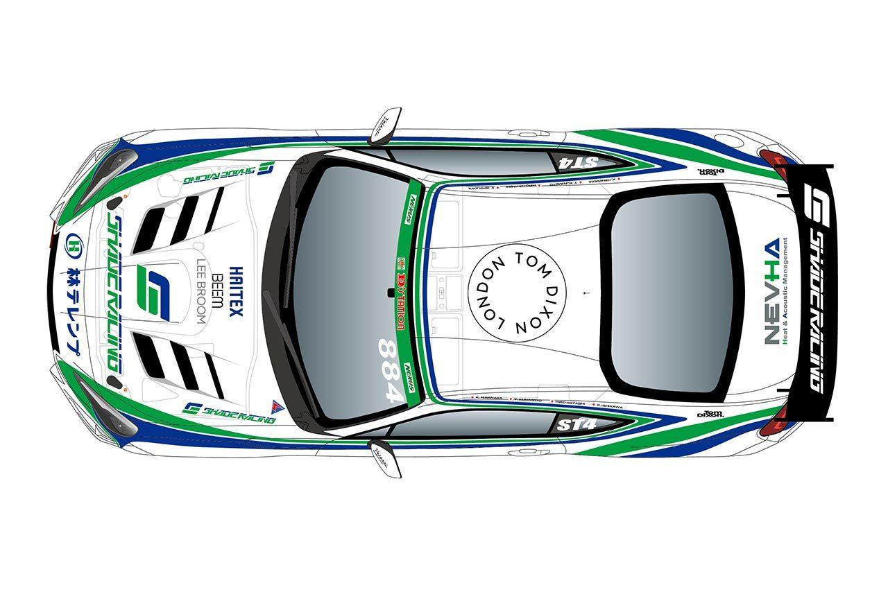 スーパー耐久:林テレンプ SHADE RACINGが2020年カラー発表。力強さと精悍さに磨き