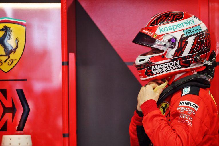 F1 | フェラーリF1代表は悲観的な見方も、ルクレールは冷静「もし開幕戦で勝てなくても、シーズン中に向上していく」
