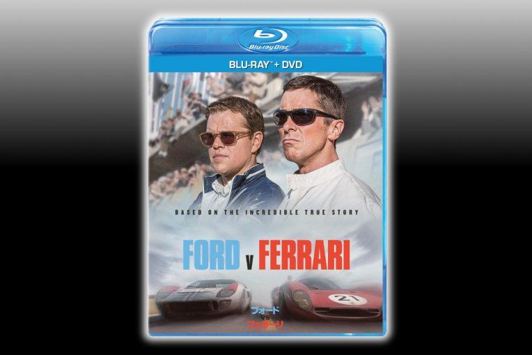 ル・マン/WEC   アカデミー賞2冠に輝いた『フォードvsフェラーリ』ブルーレイが5月2日発売。デジタル版は先行配信