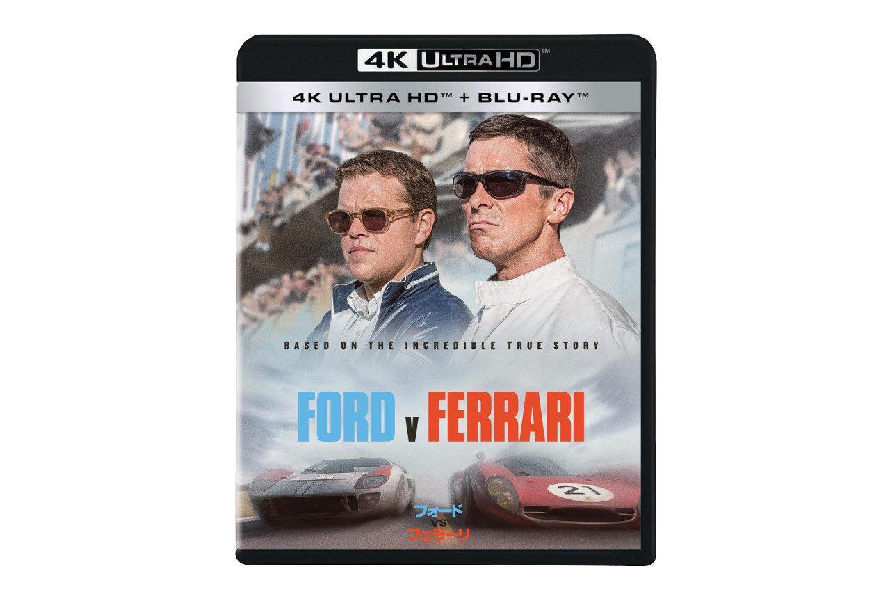 アカデミー賞2冠に輝いた『フォードvsフェラーリ』ブルーレイが5月2日発売。デジタル版は先行配信