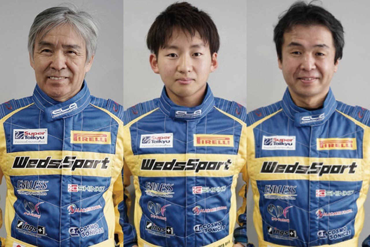 スーパー耐久:名門浅野レーシングサービスが2020年体制発表。土屋武士がCドライバーで加入