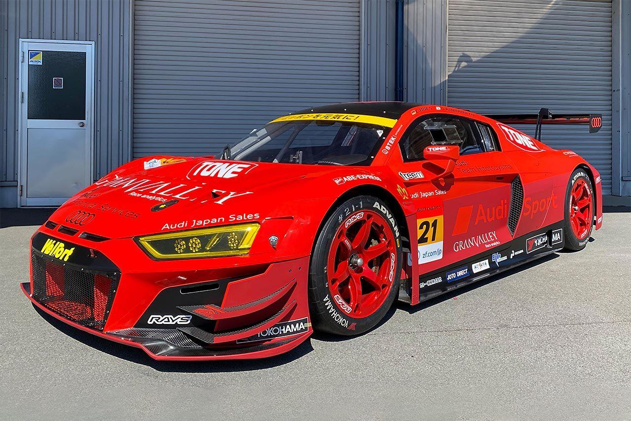 スーパーGT:Audi Team Hitotsuyamaの2020年カラーは心機一転。情熱的なレッドに
