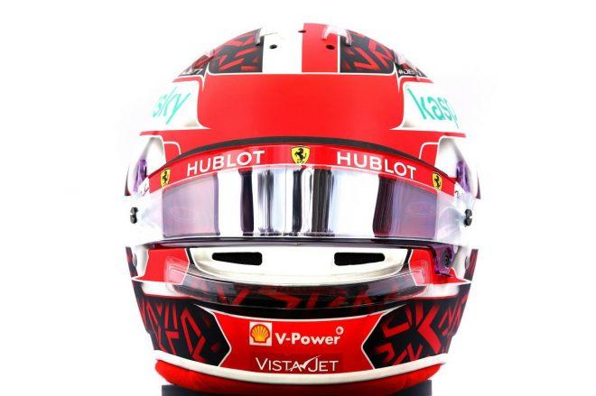 F1 | シャルル・ルクレール(Charles Leclerc) 2020年のヘルメット1