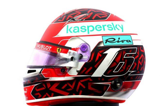 F1 | シャルル・ルクレール(Charles Leclerc) 2020年のヘルメット2