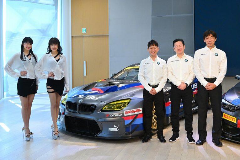 スーパーGT   スーパーGT:BMW Team StudieがスーパーGTに復帰。荒聖治と山口智英のコンビで挑む
