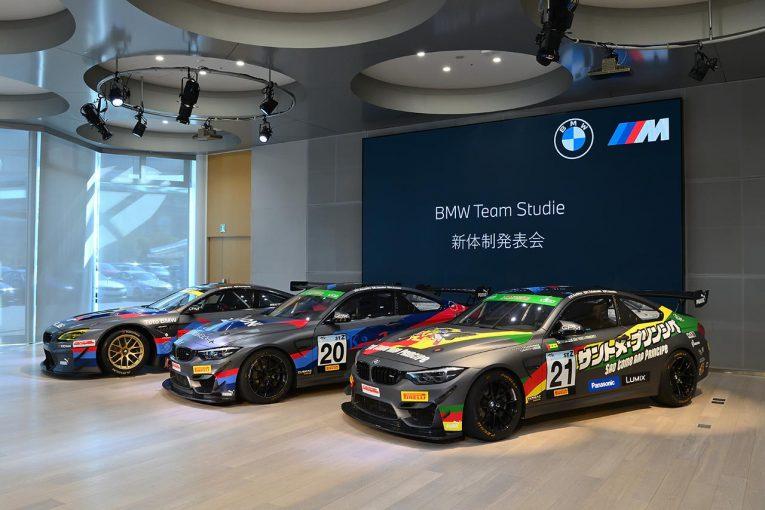 国内レース他 | スーパー耐久:2台のM4 GT4がST-Zに参戦! BMW Team Studieが2台をサポート