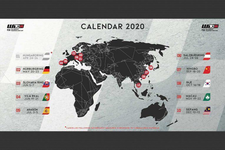 海外レース他 | WTCR:2020年開幕戦ハンガリー戦を中止。ドイツ、スロバキア大会開催に向け新型コロナの動向を注視