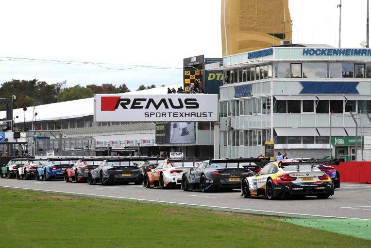 海外レース他 | 無観客&メディア立ち入りから一転、DTM公式テスト開催中止。新型コロナは開幕戦にも影響か