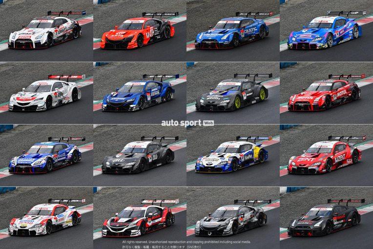 スーパーGT | 2020スーパーGT岡山公式テスト 走行全車総覧【GT500クラス】