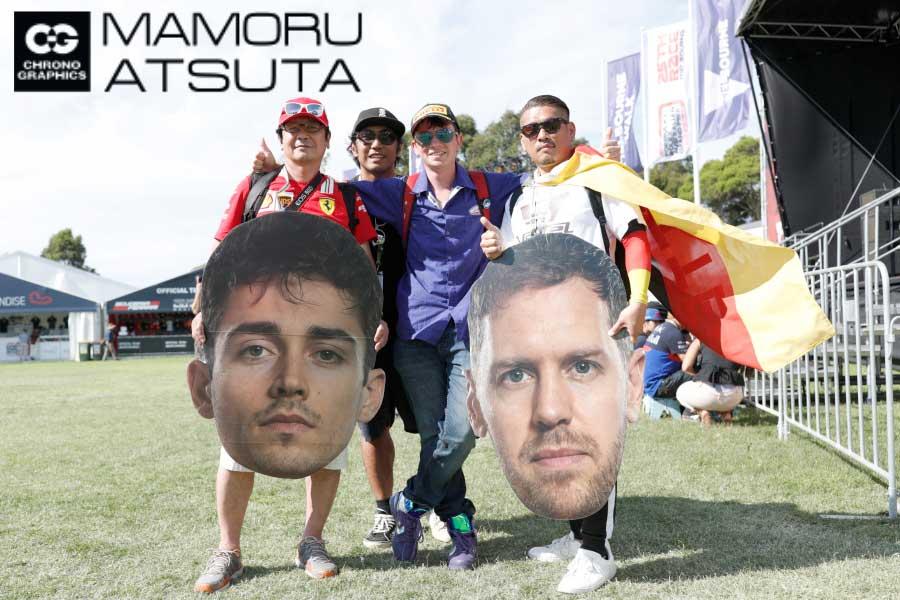 2020F1第1戦オーストラリアGP