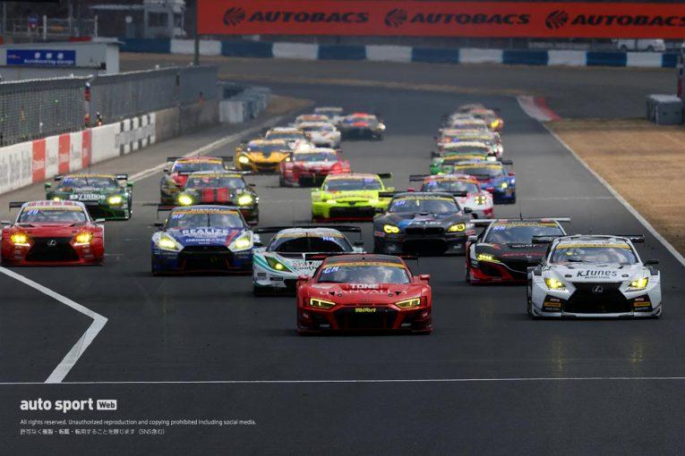 スーパーGT | スーパーGT:GTA、第1戦富士に向けたGT500/GT300の各車の参加条件を発表