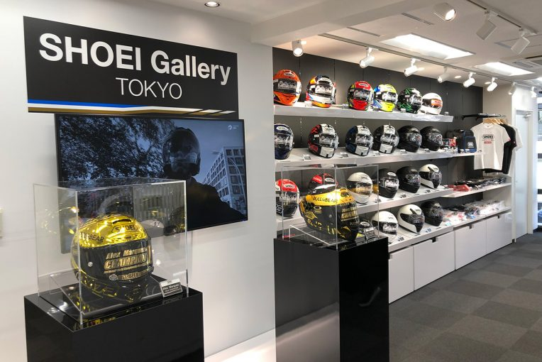 MotoGP | ショウエイヘルメットのショールーム『SHOEI Gallery TOKYO』が東京都外神田にオープン