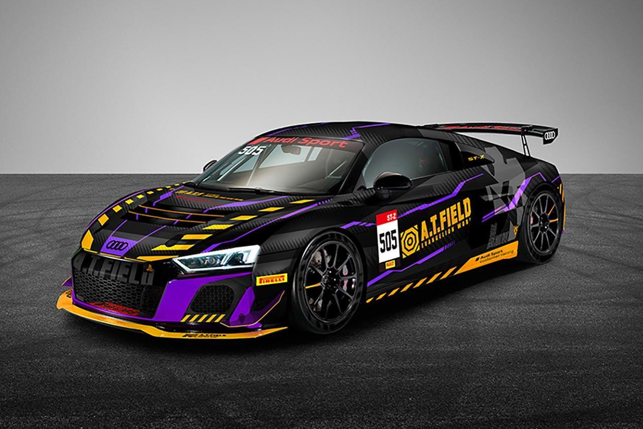 スーパー耐久:Audi Team AS SportがST-Zに参戦。『A.T.FIELD EVANGELION WORK』とコラボ