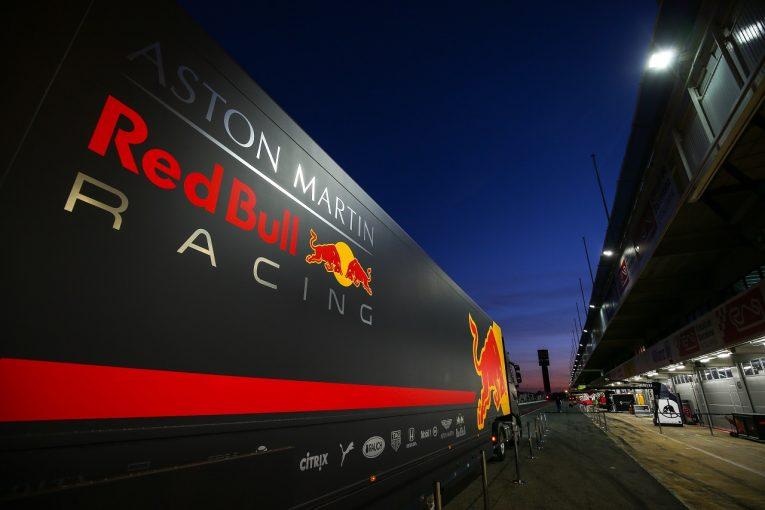 F1   F1サマーブレイク前倒しの決定を受け、各チームがファクトリー閉鎖日程を発表。レッドブルは3月27日から