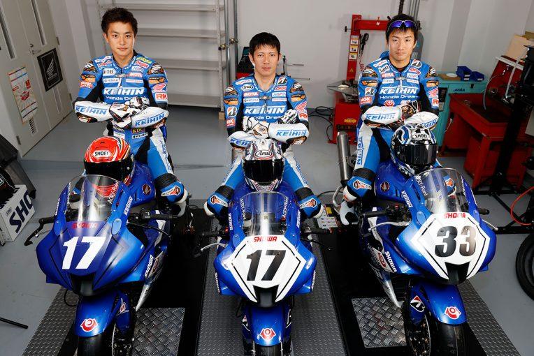 MotoGP | Keihin Honda Dream SI RacingがホンダCBR1000RR-Rのニューカラーをお披露目/全日本ロード