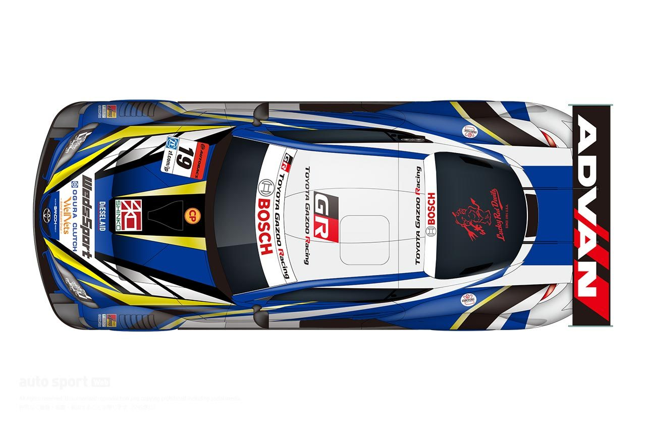 スーパーGT:WedsSport ADVAN GR Supraの2020年カラーはアグレッシブなデザインに