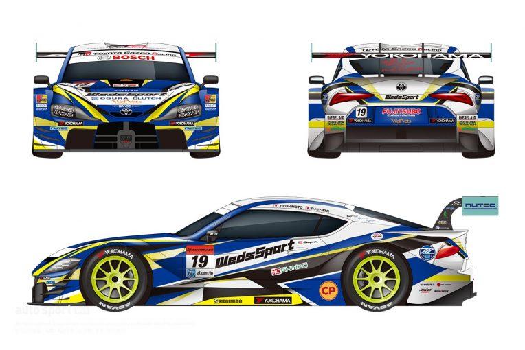 スーパーGT | スーパーGT:WedsSport ADVAN GR Supraの2020年カラーはアグレッシブなデザインに